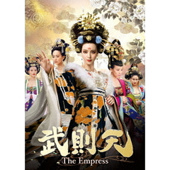 武則天 -The Empress- DVD-SET 7