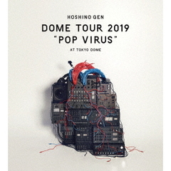 "星野源/DOME TOUR ""POP VIRUS"" at TOKYO DOME Blu-ray 通常盤(Blu-ray Disc)"