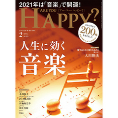 Are You Happy? (アーユーハッピー) 2021年2月号