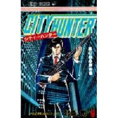 CITY HUNTER   9