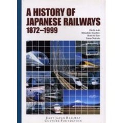 A History of Japanes