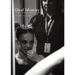 Dual Identity The documentary of Varna International Ballet Competition 2008 ヴァルナ国際バレエコンクールの真実