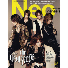 Neo genesis NEW STANDARD ROCK MAGAZINE vol.46