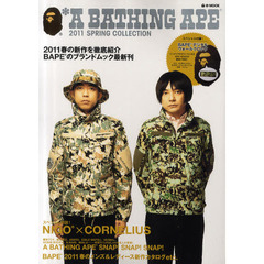 A BATHING APE 2011SPRING COLLECTION