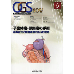 OGS NOW Obstetric and Gynecologic Surgery 6