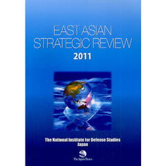East Asian Strategic Review 2011