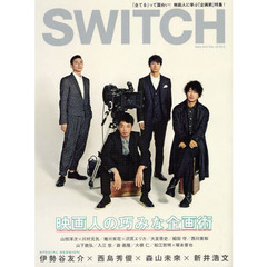SWITCH VOL.30NO.3(2012MAR.)
