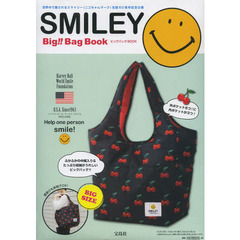SMILEY ビッグバッグBOOK