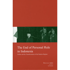 The End of Personal Rule in Indonesia Golkar and the Transformation of the Suharto Re?