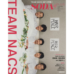 SODA+PLUS vol.5