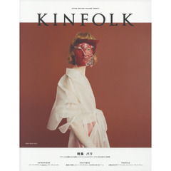 KINFOLK JAPAN EDITION Vol.20 (NEKO MOOK)