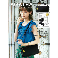 AGATHA PARIS BOOK