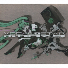 EXIT TUNES PRESENTS Vocalostar feat.初音ミク