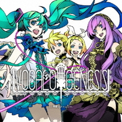 EXIT TUNES PRESENTS Vocalogenesis feat.初音ミク