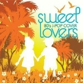 SWEET LOVERS 80'S J-POP COVER(廉価盤)