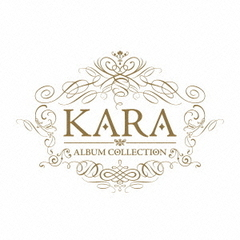 KARA ALBUM COLLECTION