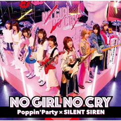 Poppin'Party×SILENT SIREN/NO GIRL NO CRY