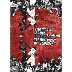 "STREETBALL LEAGUE LEGEND THE DOCUMENT OF ""SEASON 5"""