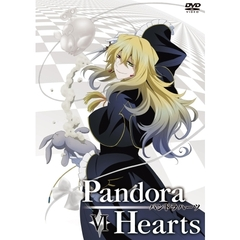 PandoraHearts DVD Retrace:VI