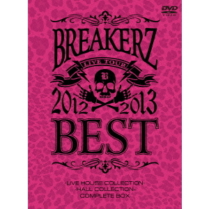 "BREAKERZ/BREAKERZ LIVE TOUR 2012~2013 ""BEST"" -LIVE HOUSE COLLECTION-&-HALL COLLECTION- COMPLETE BOX(DVD)"