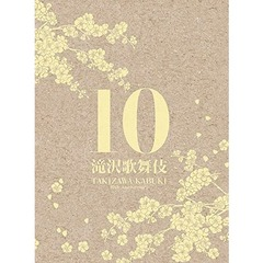 滝沢歌舞伎 10th Anniversary <シンガポール盤>(DVD)