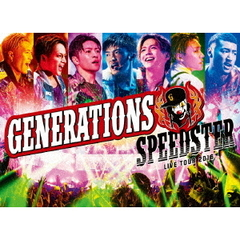 GENERATIONS LIVE TOUR 2016 SPEEDSTER <初回生産限定Blu-ray2枚組(スマプラ対応)>(Blu-ray Disc)