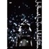 赤西 仁/JIN AKANISHI LIVE TOUR 2016 ~Audio Fashion Special~ in MAKUHARI [DVD]