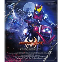 仮面ライダーキバ Blu-ray BOX 1(Blu-ray Disc)