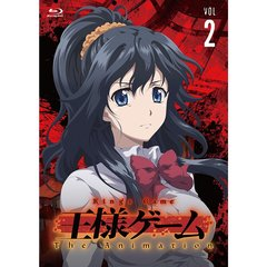 王様ゲーム The Animation Vol.2(Blu-ray Disc)