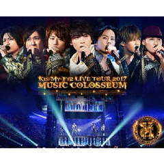 Kis-My-Ft2/LIVE TOUR 2017 MUSIC COLOSSEUM<2Blu-ray盤>(Blu-ray Disc)