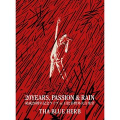THA BLUE HERB/20YEARS,PASSION & RAIN