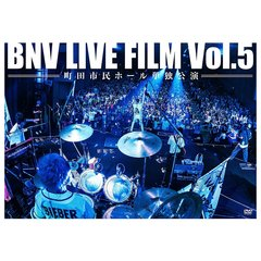 Brand New Vibe/BNV LIVE FILM Vol.5 ~町田市民ホール単独公演~
