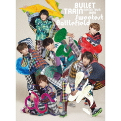 超特急/BULLET TRAIN ARENA TOUR 2018 Sweetest Bttlefield at Musashino Forest Sport Plaza Main Arena(Blu-ray Disc)