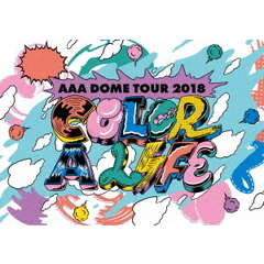 AAA/AAA DOME TOUR 2018 COLOR A LIFE 初回生産限定(Blu-ray Disc)