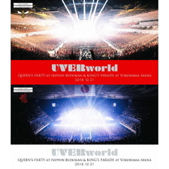UVERworld/ARENA TOUR 2018 Complete Package 完全生産限定版(Blu-ray Disc)