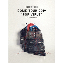 "星野源/DOME TOUR ""POP VIRUS"" at TOKYO DOME DVD 初回限定盤"