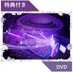乃木坂46/7th YEAR BIRTHDAY LIVE Day3<セブンネット限定特典:ライブ生写真Cセット(4枚)付き>(DVD)
