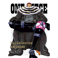 "ONE PIECE ワンピース Log Collection ""KATAKURI""<セブンネット限定特典:アクリルスマホスタンド付き>(DVD)"