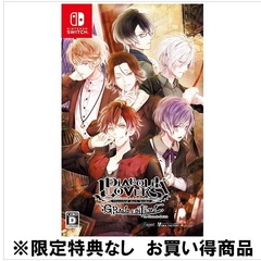 Nintendo Switch DIABOLIK LOVERS GRAND EDITION for Nintendo Switch