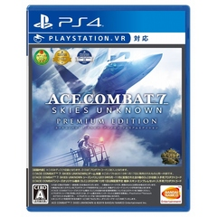 PS4 ACE COMBAT 7: SKIES UNKNOWN PREMIUM EDITION