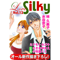 Love Silky Vol.12