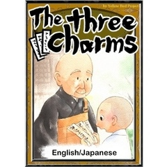 The three Charms 【English/Japanese versions】