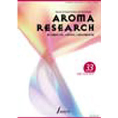 AROMA RESEARCH  33