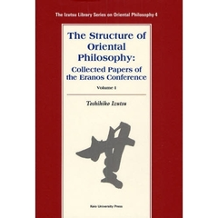 The Structure of Oriental Philosophy Collected Papers of the Eranos Conference Volume1