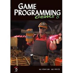 GameProgrammingGem 8