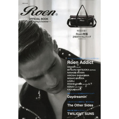 Roen OFFICIAL BOOK 2013Spring & Summer
