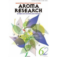 AROMA RESEARCH  62