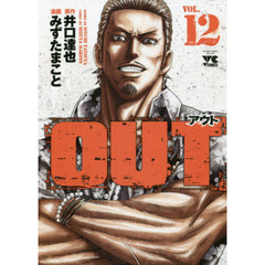 OUT VOL.12