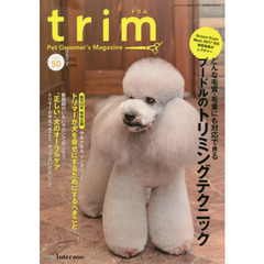 trim Pet Groomer's Magazine VOL50(2017June)
