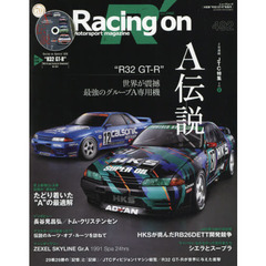 Racing on Motorsport magazine 492